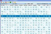 汇文小说阅读器 1.02