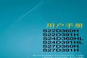 三星S24D391HL液晶显示器使用说明书
