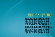 三星S22D360H液晶显示器使用说明书