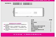 林内RCA80VWM1.5-A电热水器使用说明书