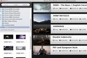 iFunia iPad Media Converter for Mac 4.2.0