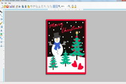 Greeting Card Maker Software 1.0