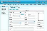 数飞驾校学员管理软件-华商团合作版 6.1.4.3