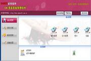 OK美容美发管理软件(会员版) 2014.4.27