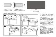 TCL王牌L42E4610A-3D液晶彩电使用说明书