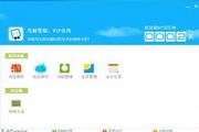 淘小白V3商业版淘宝自动发货软件 3.0.116