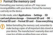 三星GT-I9003手机使用说明书