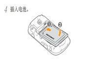 三星SCH-W289手机使用说明书