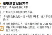 三星GT-B6520手机使用说明书