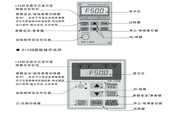 富凌D130B001.5L2变频器使用说明书
