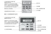富凌D130M001.5L2变频器使用说明书