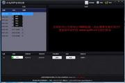 赤兔3GP音频恢复软件 9.0