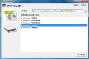 WinToUSB 3.0 Beta