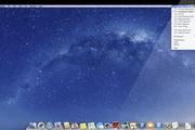 SaneDesk For Mac