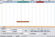 畅销五金销售管理软件 4.3.8