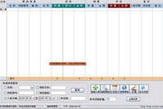 畅销箱包销售管理软件 4.3.8