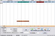 畅销手表销售管理软件 4.3.8