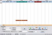 畅销家电销售管理软件 4.3.8