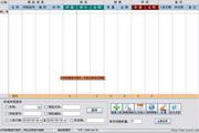 畅销渔具销售管理软件 4.3.8