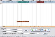 畅销乐器销售管理软件 4.3.8