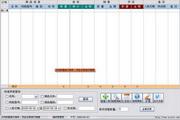 畅销小商品销售管理软件 4.3.8