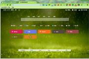 蚂蚁浏览器 for ubuntu