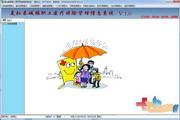 美弘泰城镇职工医疗保险管理信息系统 2016002