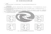 聚仁DY-35电压继电器使用说明书