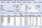 万能会员管理软件系统