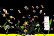 3D Rantyu Aquarium Screensaver