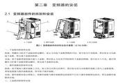 麦格米特MV600G-4T5.5高性能矢量控制变频器使用说明书