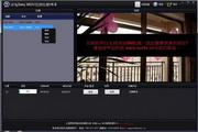 索尼MOV视频恢复软件 11.2