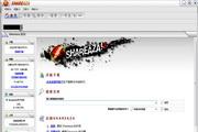 Shareaza(64bit) 2.7.9.0