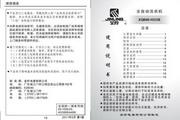金羚XQB60-H3338洗衣机使用说明书