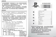 金羚XQB60-A18B洗衣机使用说明书