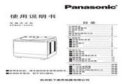 松下XPB60-600S洗衣机使用说明书