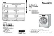 松下XQG60-E6021洗衣机使用说明书