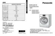 松下XQG60-EA6021洗衣机使用说明书