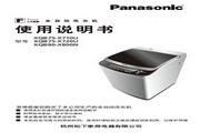 松下XQB80-X800N洗衣机使用说明书