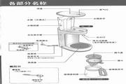 象印EC-DAQ50咖啡机使用说明书