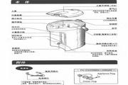 象印CV-CSH30C真空保温电热水瓶使用说明书