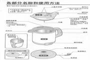 象印CK-EAQ10手提式电热水瓶使用说明书