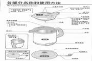 象印CK-EAH10C手提式电热水瓶使用说明书