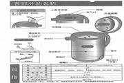 象印CH-DSH10C手提式电热水瓶使用说明书