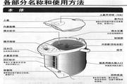 象印CD-WBQ40微电脑电热水瓶使用说明书