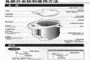 象印CD-WBQ30微电脑电热水瓶使用说明书