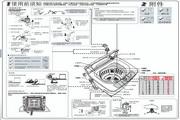 海尔XQB80-BZ12688 AM洗衣机使用说明书