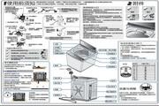 海尔XQY80-BZ228洗衣机使用说明书