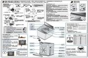 海尔XQY75-BZ228洗衣机使用说明书