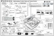 海尔XQS60-Z918洗衣机使用说明书